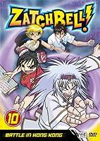 Zatch Bell 10 [DVD] [Import]