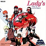ガルフォース地球章/Lady's~Song of GALLFORCE
