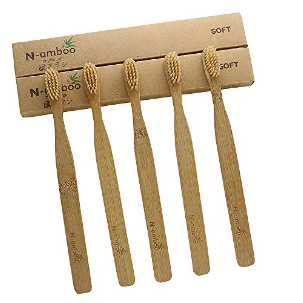 ポーク専ら抽選N-amboo 竹製 歯ブラシ 高耐久性 セット エコ ハンドル大きめ ベージュ (5本)