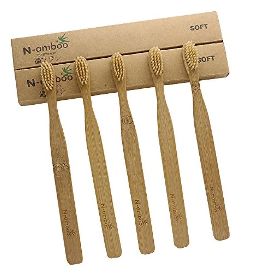 一見面白いバナーN-amboo 竹製 歯ブラシ 高耐久性 セット エコ ハンドル大きめ ベージュ (5本)