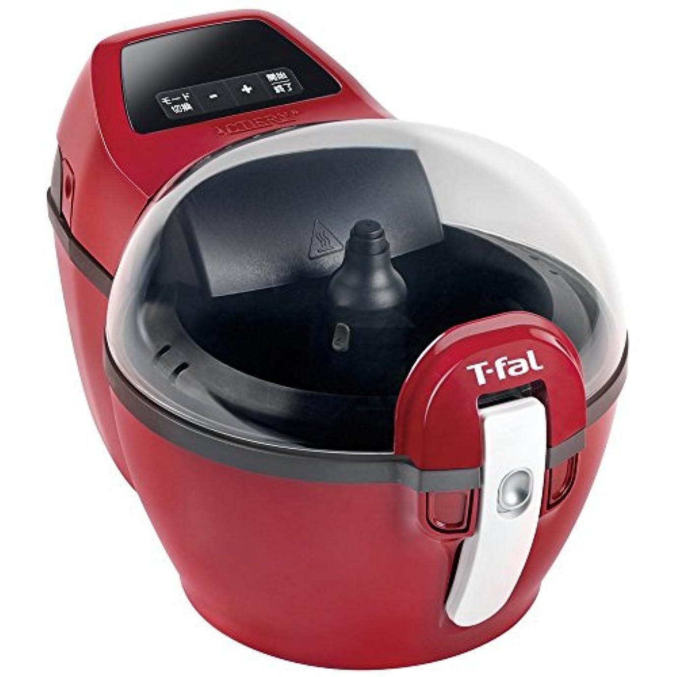 慎重浸透する宝ティファール 電気フライヤー アクティフライ  揚げ物 炒め物 煮込み レッド 調理家電 FZ205588