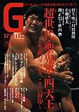 Gスピリッツ Vol.29 (タツミムック)