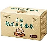 有機熟成三年番茶(ティーバッグ)