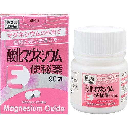 【第3類医薬品】酸化マグネシウムE便秘薬 90錠 ×2