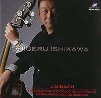 J.S.バッハ:無伴奏チェロ組曲第4番、第5番(コントラバス版)