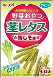 なとり 野菜おやつ茎レタス梅しそ味 16g×10袋
