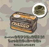 ★オーバンド!輪ゴム カモフラ缶 GGC-040-CF★