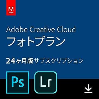 【販売終了】Adobe Creative Cloud フォトプラン(Photoshop+Lightroom)  2017年版  24か月版 オンラインコード版(Amazon.co.jp限定)