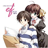 ドラマCD ef -a fairy tale of the two.SP1