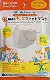 PM2.5対応 BMCキッズフィットマスク キッズサイズ 7枚入 (使い捨てサージカル)