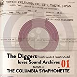 The Diggers : Keiichi Suzuki & Takashi Okada loves Sound Archives 01 Spotlight on the Columbia Symphonette 〜鈴木慶一・岡田 崇、コロムビア・シ