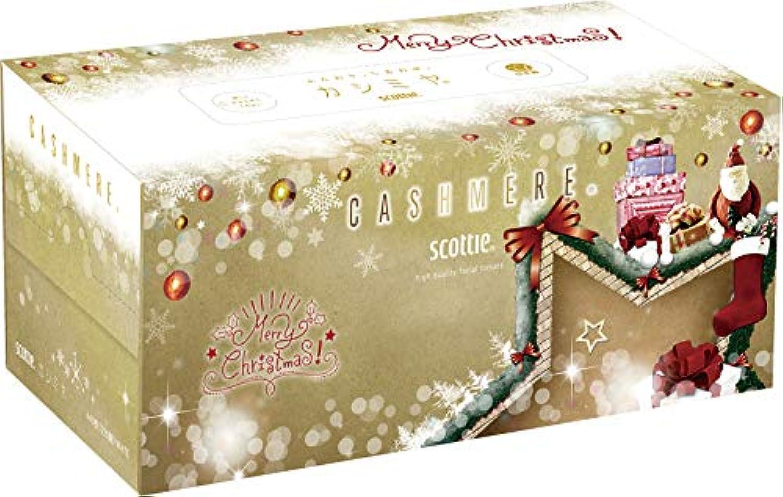 スコッティ カシミヤ ティシュー 440枚(220組) クリスマスパッケージ