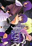 JIHAI -磁海- 3 (B's LOG Comics)