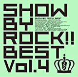 【Amazon.co.jp限定】SHOW BY ROCK!! BEST Vol.4(スクエアビジュアルシート付)
