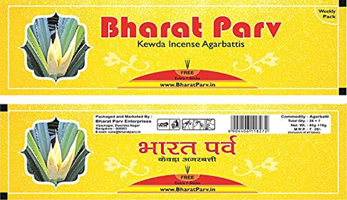 安定した秘書欠員Bharat Parv Kewda Incense Agarbattis (Set of 5 Packs - 175 Sticks - 250g)