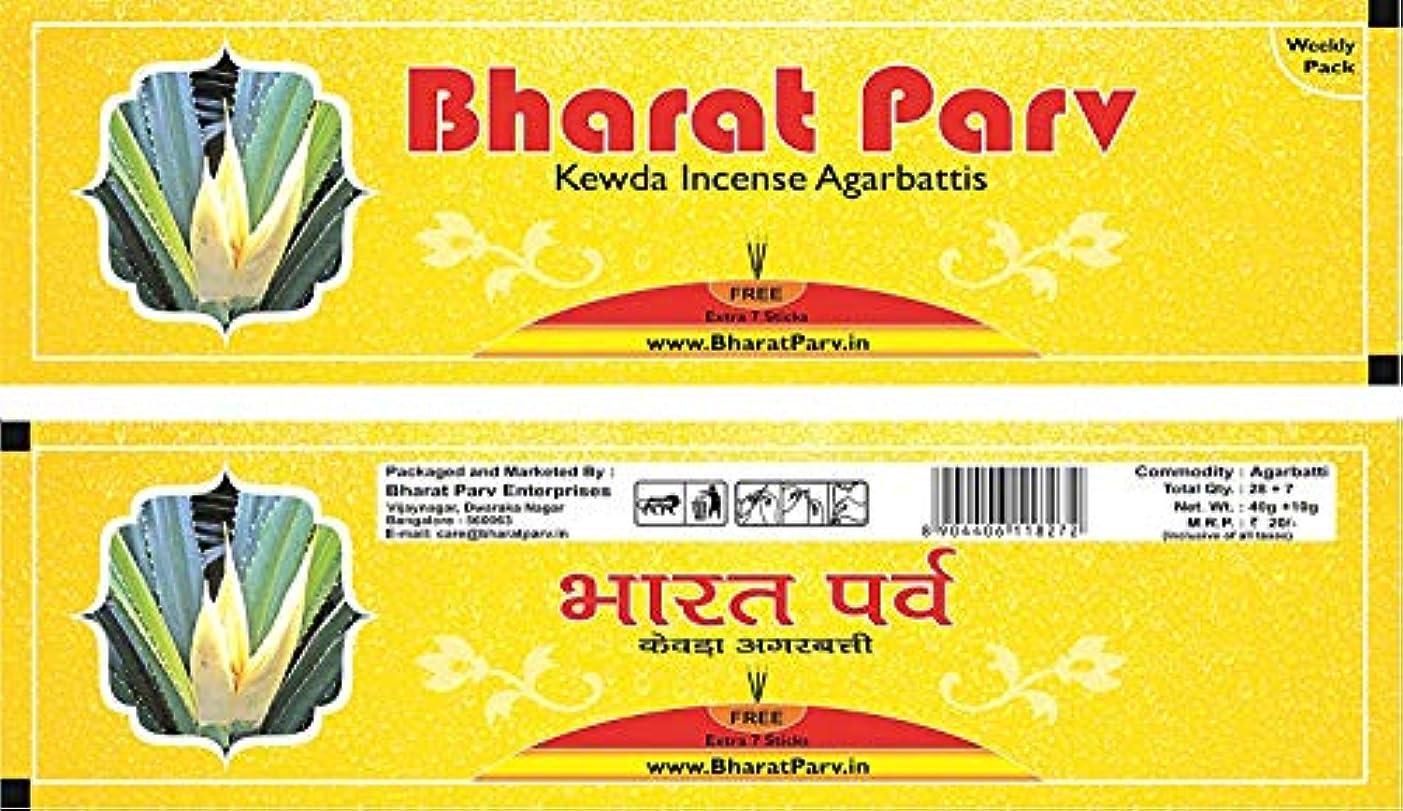 決して試用産地Bharat Parv Kewda Incense Agarbattis (Set of 5 Packs - 175 Sticks - 250g)