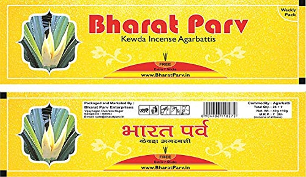 調子解決する担保Bharat Parv Kewda Incense Agarbattis (Set of 5 Packs - 175 Sticks - 250g)