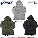 ASICS(アシックス) ウォーマーパーカージャケット UL3258 中綿 レディース (カーキ(87), DL)