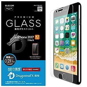 エレコム iPhone8 フィルム ガラス ドラゴントレイル iPhone7 対応 PM-A17MFLGGDT