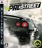 ニード・フォー・スピード プロストリート - PS3