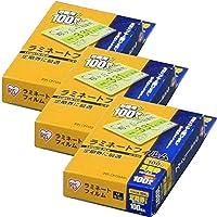 ラミネートフィルム 定期券サイズ 100マイクロメーター LZ-TE100 (3個セット(100枚×3=300枚)) アイリスオーヤマ