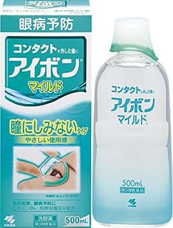 【第3類医薬品】アイボンマイルド 500mL