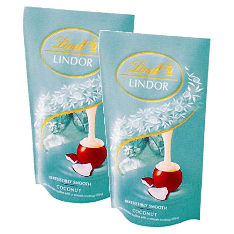 きれいに真っ逆さま切り下げLindt(リンツ) リンドール ココナッツパック 5P 2袋セット