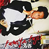 青春(初回生産限定盤B)(DVD付)