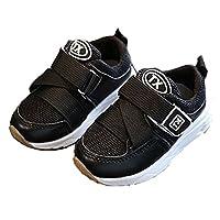 幼児シューズ 子供シューズ スニーカー 運動靴 日常履き かわいい 女の子 男の子 スニーカー 通園 通学 歩く練習 スポツー ブラック 15.5cm
