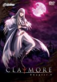 CLAYMORE Chapter.8 [DVD]
