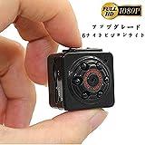 Kingber 超小型アップグレードカメラ 高解像度1280*720p&1920*1080p可選択 暗視機能あり 動作検知付き 充電しながら撮影監視、動画、写真などあり 隠しカメラ 高画質 スパイ防犯ビデオカメラ移動探測録画など 充電し