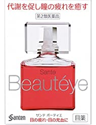 日亚: 参天(SANTE NEO) beautyeye 红玫瑰滴眼液 12ml 关关同款 ¥65