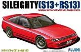 フジミ模型 1/24 インチアップシリーズ No.96 ニューシルエイティー S13+RS13 プラモデル ID96