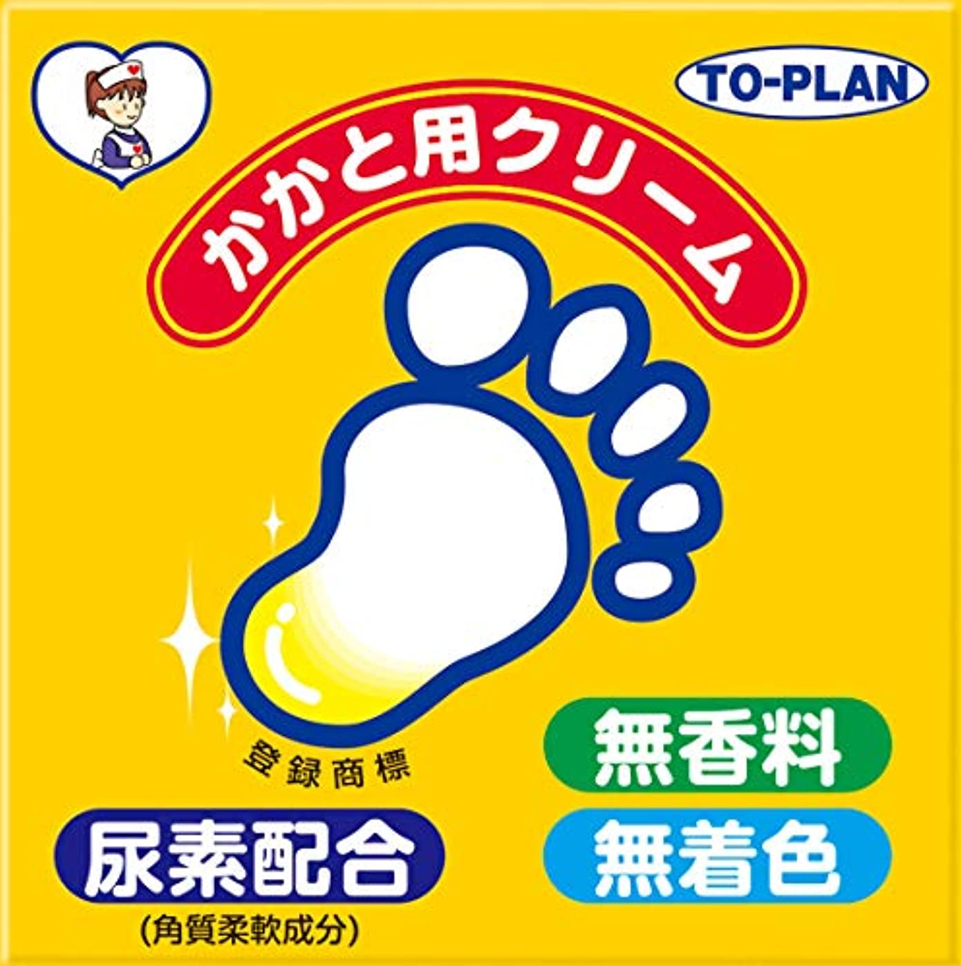 プレゼン海外おもしろいTO-PLAN(トプラン) かかとクリーム110g 尿素配合クリーム