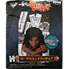 一番くじ 範馬刃牙 H賞 カードスタンドフィギュア ピクル 単品 はんまばき バンプレスト