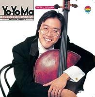 Kreisler Paganini