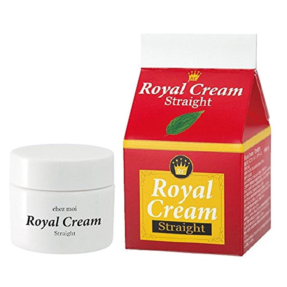 変形する紳士気取りの、きざなコンチネンタルシェモア Royal Cream Straight(ロイヤルクリームストレート) 30g