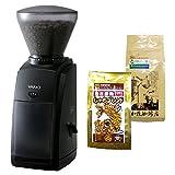 Amazon.co.jp[お取り寄せ商品] VARIO-E コーヒーグラインダー [ Qタンザニア200 ・ 鯱200 /各200g ]
