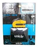 ユニカー(Unicar) ディスクロック ミニ BL-20