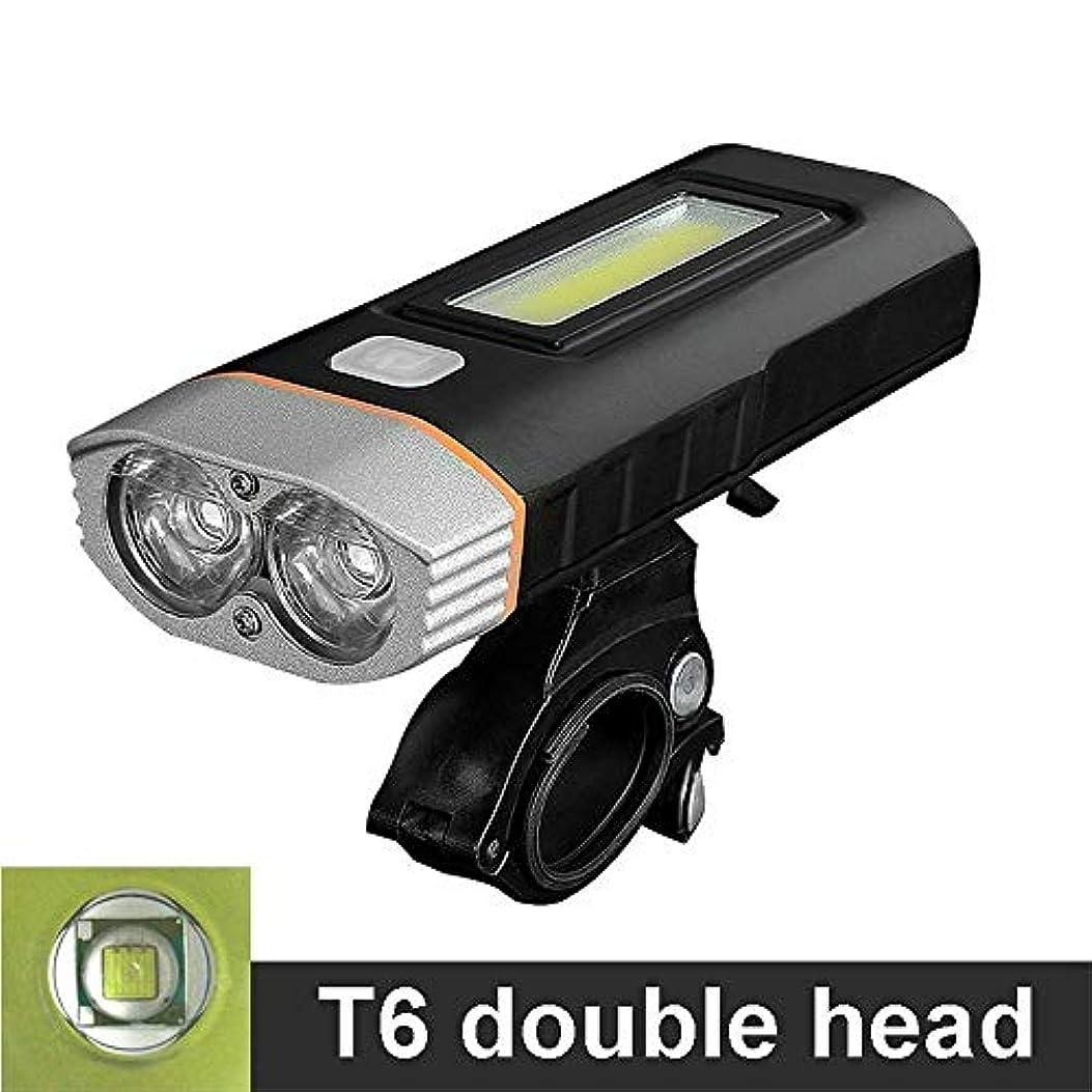 集計香ばしいタイルXML-T6 / L2自転車ライトフロントライトUSB充電自転車ヘッドライトハイライト作業灯マウンテンバイクグレアナイトライトサイクリングアクセサリー備品懐中電灯