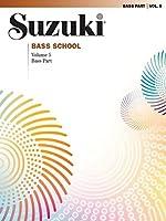 Suzuki Bass School: Bass Part (Suzuki Method Core Materials)