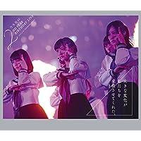 乃木坂46 2nd YEAR BIRTHDAY LIVE 2014.2.22 YOKOHAMA ARENA