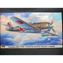 1/48 中島 キ84 四式戦闘機 疾風 w/爆弾