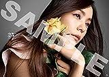 安室奈美恵 Finally タワーレコード 限定特典 ポスター & Hero / Dear Diary / namie amuro LIVE STYLE 2016-2017 ポスター 4枚セット
