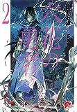 六花の勇者 2 (スーパーダッシュ文庫)
