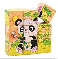 新品!動物パンダ 9コマ  木製のおもちゃ パズル 誕生日のプレゼント  おもちゃ 知育玩具  幼児教育アプリシリーズ  知識を増すおもちゃ雑貨  木制品 zqzb0260