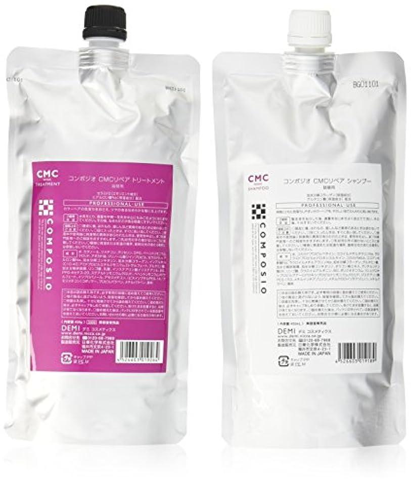 病者アソシエイトヒップデミ コンポジオ CMCリペアシャンプー&トリートメント 詰め替え セット 450ml,450g