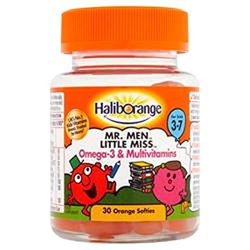 縮約産地かけがえのないHalibo ハリボー オレンジ3~7歳向け オメガ3+総合ビタミングミ [並行輸入品]