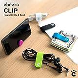 cheero CLIP 万能クリップ (全色セット)