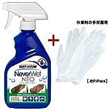 【日本正規品】Never Wet NEO ネバーウェットネオ + 特典付属 『作業時の手汚れ保護用ビニール手袋1双付』 【JBP/Pack】